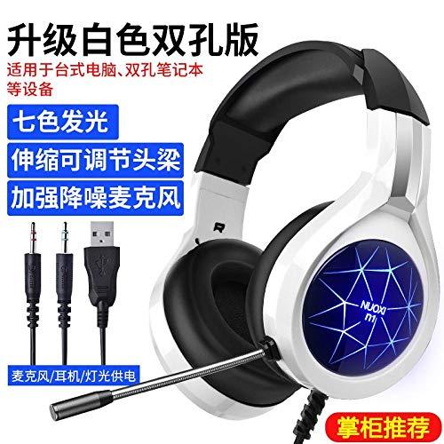 Kopfhörer-Computer-Headset-Desktop-Spiel Internet ca @ White Upgrade Edit5_Der offizielle Stand - Desktop-computer-upgrades