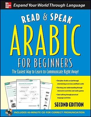 By Wightwick, Jane ( Author ) [ Read and Speak Arabic for Beginners with Audio CD, Second Edition By May-2010 Paperback