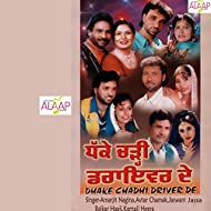 Dhake Chadhi Driver De [Explicit]