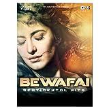 #3: Bewafai (Sentimental Hits)