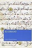 Il Corano