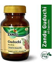 Zandu Guduchi Ayurvedic Veg capsules, 60 Capsules