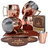 Krown Kitchen - Hammered Moscow Mule Copper Mug Set of 4| Stainless Steel Lining | 16 oz by Krown Kitchen
