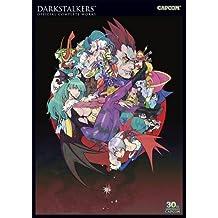 Darkstalkers: Official Complete Works.