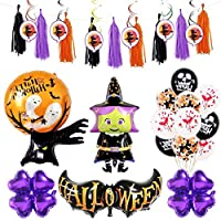OldPAPA Halloween Decoration SetParty Decoration Witch Inflatable Foil Latex Balloons Halloween Party Supplies with Inflator