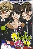 Obaka-chan Vol.7