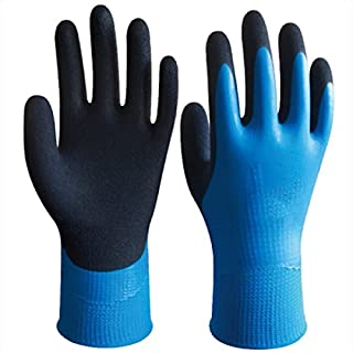FOKN Gardening Gloves Thorn-proof And Waterproof Anti-slip Fertilization Housework Multiple Protective Gloves,Blue+Black-S