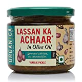 Organica Homemade Garlic Pickle Lasun Achaar in Olive Oil 300gm