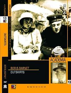 The Patriots (Outskirts) (Okraina) (Kino Academia. Vol. 13) (Hyperkino) (RUSCICO) (2 DVD)