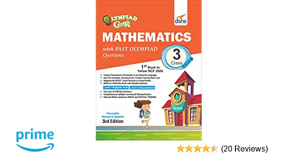 Buy Olympiad Champs Mathematics Class 3 with Past Olympiad