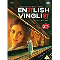 Ecommbuzz English Vinglish, movie DVD