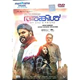 UNCLE -MALAYALAM MOVIE DVD