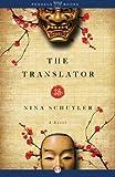 Image de The Translator: A Novel (English Edition)