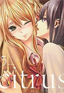 Citrus Edition simple Tome 5
