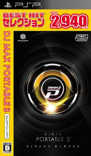 DJ Max Portable 3 (Best Hits Collection) (japan import)