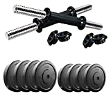 #10: Kore DM-20KG COMBO16 Dumbbells Kit