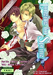 Longing for Spring (Yaoi Manga)