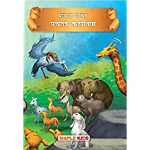 Comic book in hindi velamma