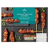 Morrison's Chicken Yakitori Skewers , 168 g (Frozen)