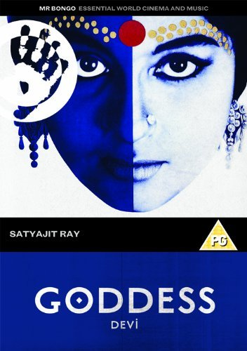 Devi Goddess