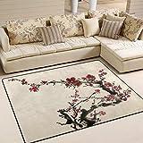 Domoko Superbe Chinois Peinture à l'huile Fleurs de Cerisier Zone Tapis Tapis Tapis pour Le Salon Chambre à Coucher, Tissu, Multicolore, 160cm x 122cm(5.3 x 4 Feet)...