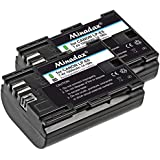 2 x 1900 MAh-batterie lP-e6 ® minadax batterie pour canon 70D, 60D, 7D (mark iI, 7D, 6D, 5D mark iII, 5D mark iI-système de batterie intelligent avec puce