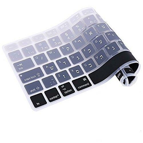 casiii Mehrsprachige, Ultrathin Silikon Tastatur Cover für MacBook, MacBook Pro, MacBook Air und iMac, 13, 15, und 43,2cm, mit/ohne Retina Display Englisch Hebräisch