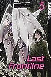 Last Frontline 05