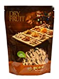 #6: Gujarat Dry Fruit Stores Walnut Giri Selected 250 Grams