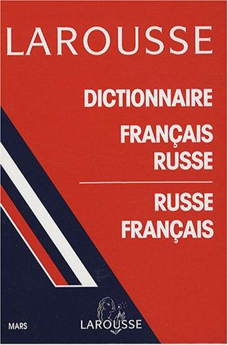 Dictionnaire français-russe et russe-français