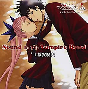 Sound in the Vampire Bund