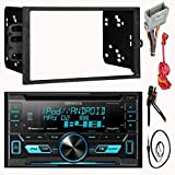 """Kenwood DPX302U Double 2 Din CD MP3 Car Stereo Receiver Bundle Combo With Metra installation kit for car stereo (Fits Most GM Vehicles) + Wire Harness + Enrock 22"""" Radio Antenna With Adapter"""