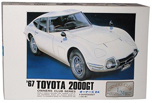 Toyota 2000gt 2000 GT 1967 Coupe Weiss Bausatz Kit 1/24 Arai Modellauto Modell Auto