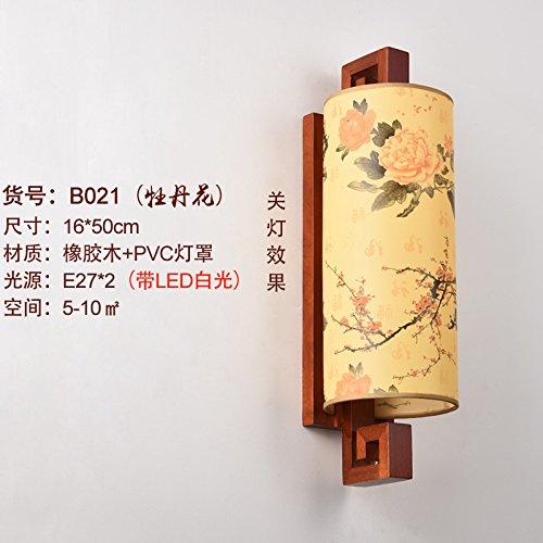 BESPD Le vélin en bois classique rétro du vent de la Chine applique murale pour Restaurant Salon Escalier Couloir Chambre Lit fleurs de pivoine 16 Lampes Diamètre Haut 50cm lumière blanche LED