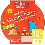 Petite Cuisine Grand Repas De Poulet Au Curry La Scène Ella 4 200G - Paquet de 2