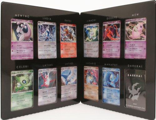 Pokemon 10th Anniversary Premium Binder Sheet Trading Card Game Japanese Version