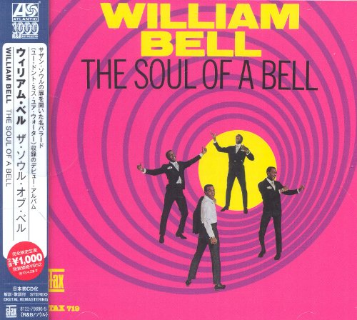 the-soul-of-a-bell-japanese-atlantic-soul-rb-range