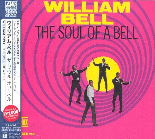 the-soul-of-a-bell-japanese-atlantic-soul-rb-range