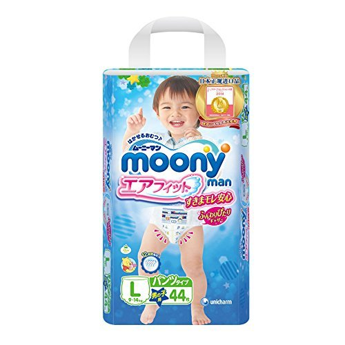unicharm-diapers-moony-for-boy-underware-style-l-size-44-sheets-japanese-import-by-moony