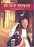 #7: BHAJAN PARAG-SET OF 16 CDS
