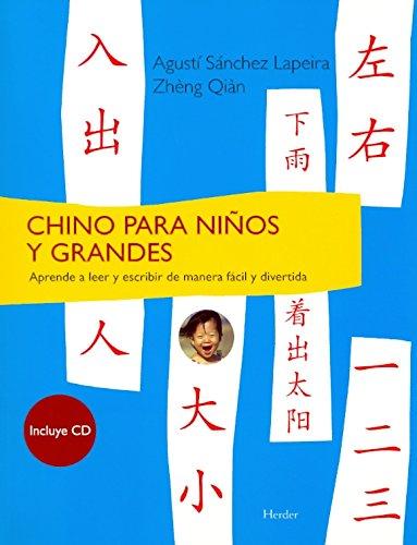 Chino para niños y grandes : aprende a leer y escribir de manera fácil y divertida por Agustín Sánchez Lapeira