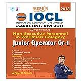IOCL Non Executive Personnel Workmen ( Marketing Division ) Junior Operator Group 1 Exam Books 2018