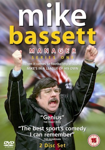 Lane Old Print (Mike Bassett Tv Series Part 1 [DVD])