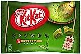 Nestle Kitkat Matcha Flavour Mini Chocolate Bar 12pcs 144g