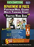 Postal Department-PostMan & Mail Guard, MultiTasking Staff Practice WorkBook- [ ENGLISH MEDIUM ]