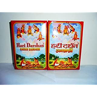 Artcollectibles India 2 Packs Of 100 Grams Havan Samagri Pack Of Herbs, For Diwali Navratri House Waming Marriages Holy Festivals Hindu Puja Prayer