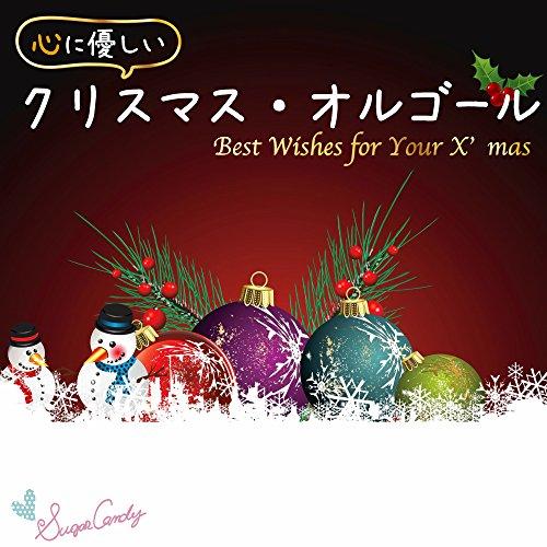 (Cheek of Apple Color 〜A Christmas Festival〜)