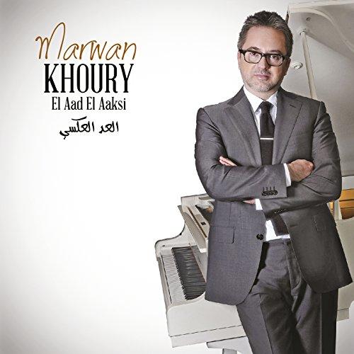 marouane khoury mp3 gratuit