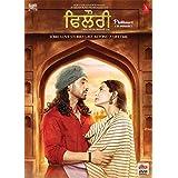 Phillauri Punjabi DVD