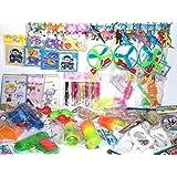 24 verschiedene Kleinteile JUNGEN Spielwaren, Ideal für Adventskalender, Kindergeburtstage, Tombola etc. Auch tolle Mitgebsel oder Mitbringselgeschenke